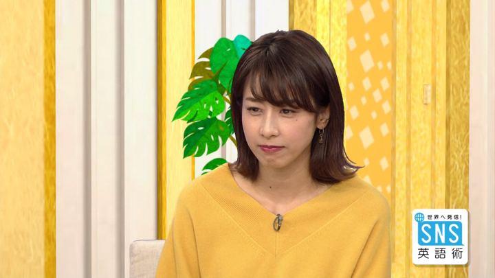 2018年12月06日加藤綾子の画像31枚目