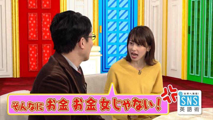 2018年12月06日加藤綾子の画像32枚目