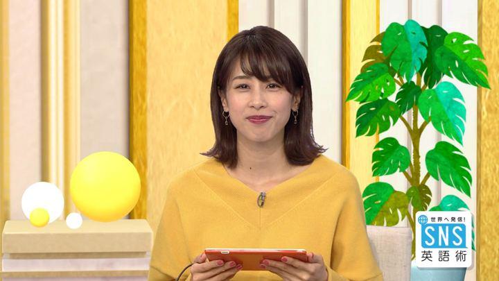 2018年12月06日加藤綾子の画像33枚目