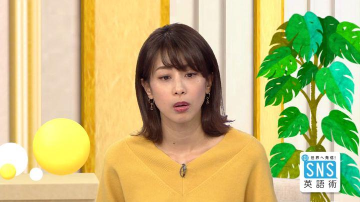 2018年12月06日加藤綾子の画像34枚目