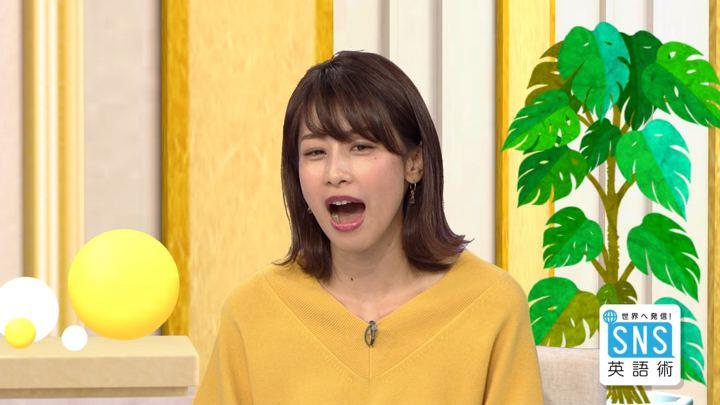 2018年12月06日加藤綾子の画像36枚目