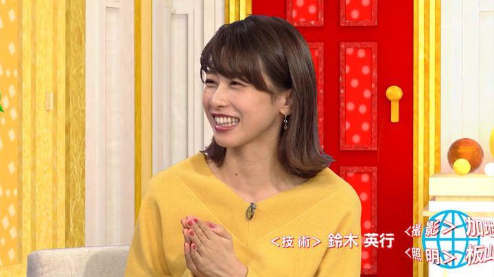2018年12月06日加藤綾子の画像37枚目