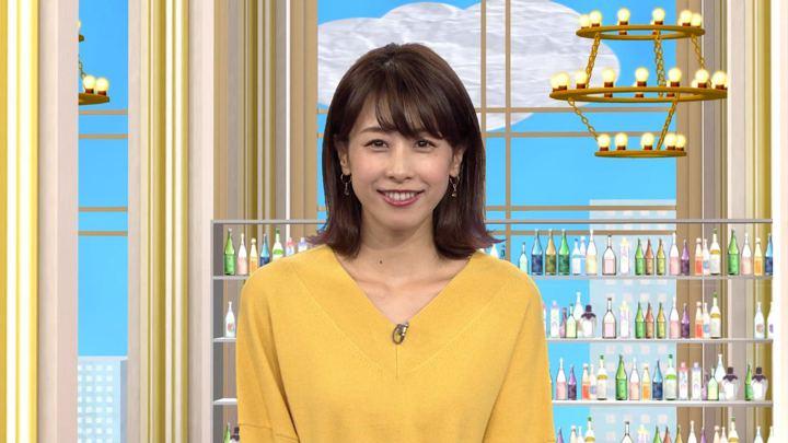 2018年12月06日加藤綾子の画像39枚目