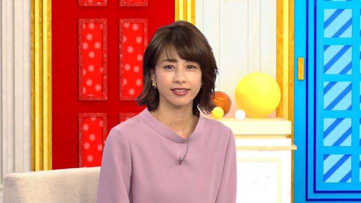 加藤綾子 世界へ発信!SNS英語術 (2018年12月13日放送 30枚)
