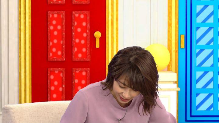 2018年12月13日加藤綾子の画像04枚目