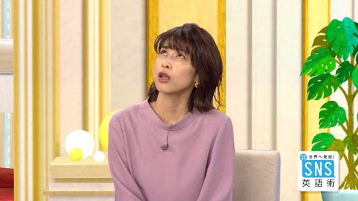 2018年12月13日加藤綾子の画像08枚目