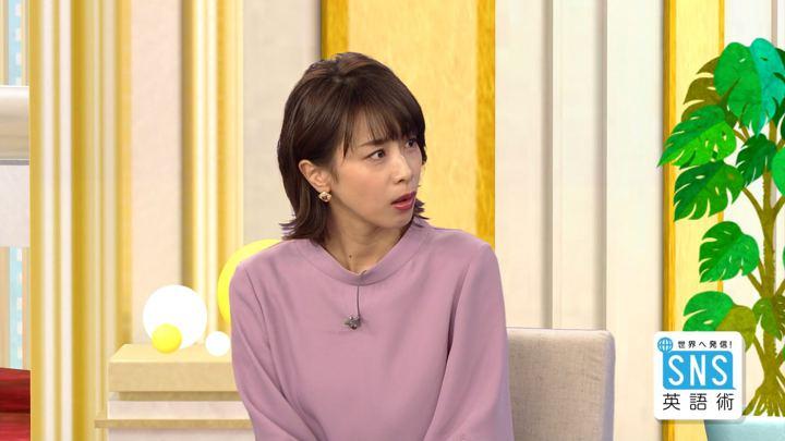 2018年12月13日加藤綾子の画像09枚目