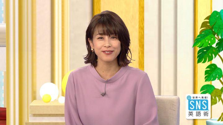 2018年12月13日加藤綾子の画像10枚目
