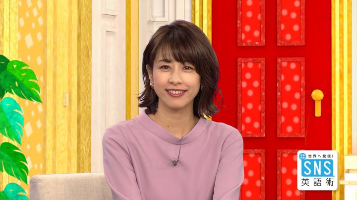 2018年12月13日加藤綾子の画像11枚目