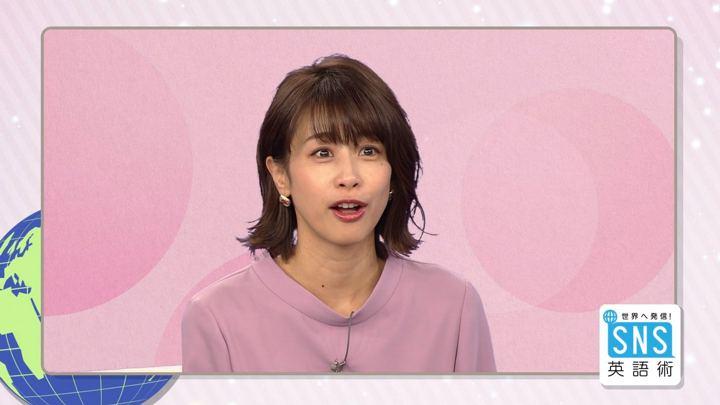2018年12月13日加藤綾子の画像12枚目