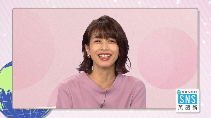 2018年12月13日加藤綾子の画像13枚目