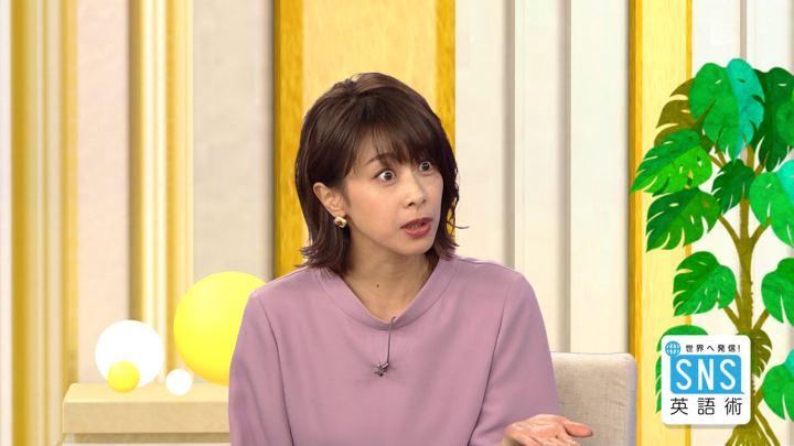 2018年12月13日加藤綾子の画像14枚目