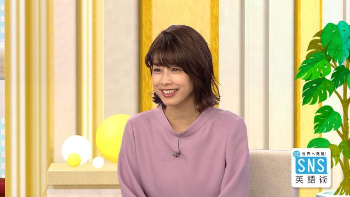 2018年12月13日加藤綾子の画像15枚目