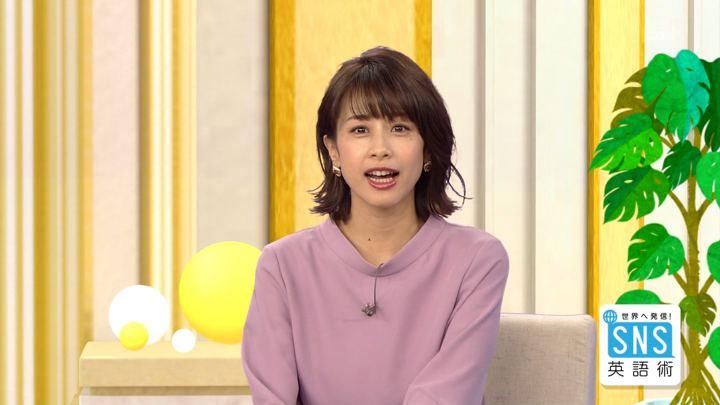 2018年12月13日加藤綾子の画像16枚目