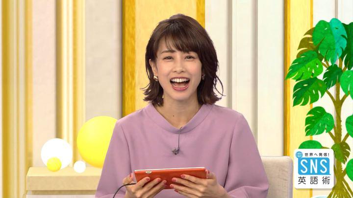 2018年12月13日加藤綾子の画像21枚目
