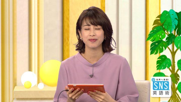 2018年12月13日加藤綾子の画像22枚目