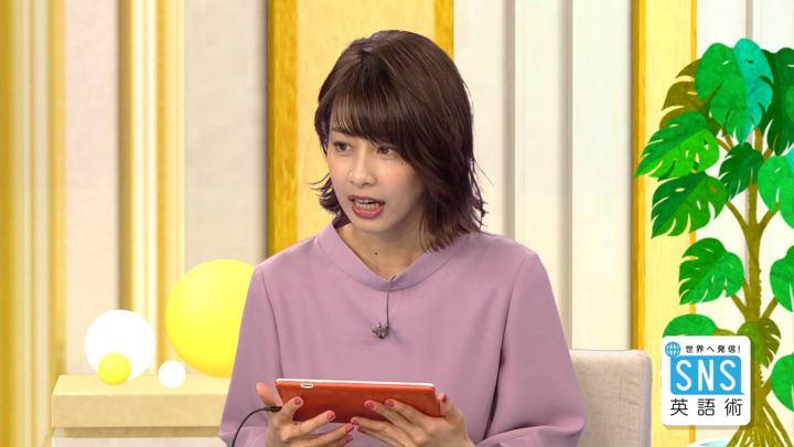 2018年12月13日加藤綾子の画像23枚目