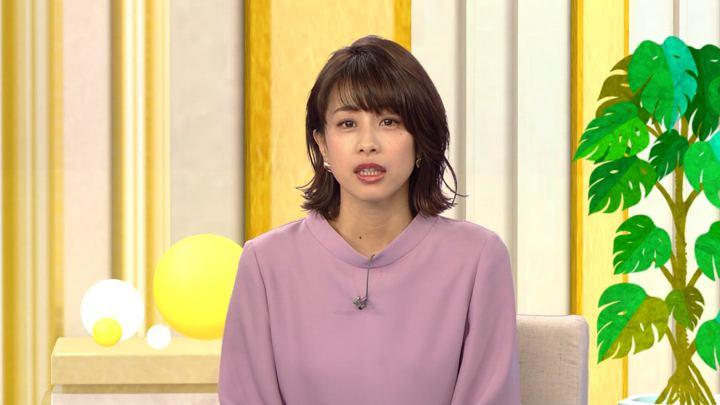 2018年12月13日加藤綾子の画像24枚目