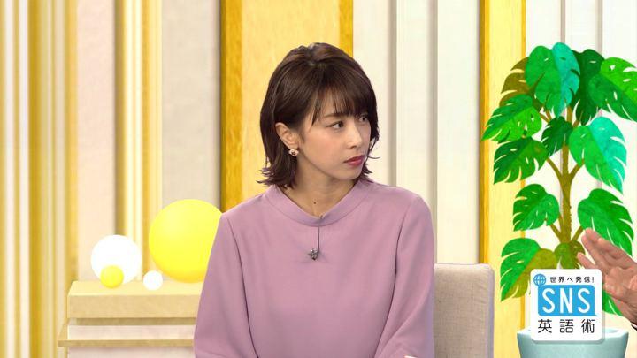 2018年12月13日加藤綾子の画像25枚目