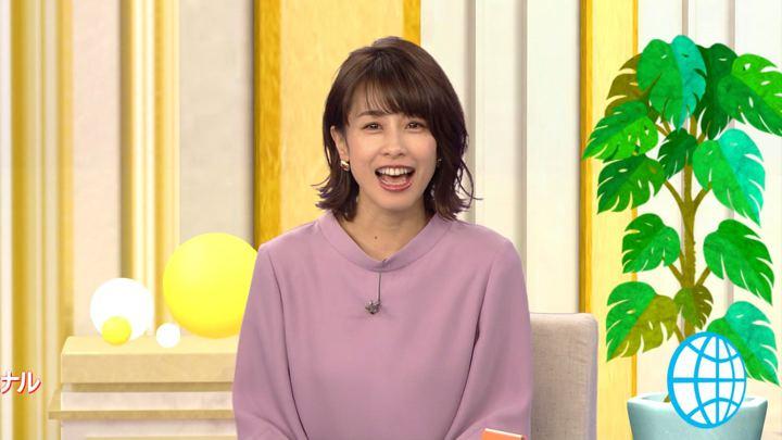2018年12月13日加藤綾子の画像26枚目