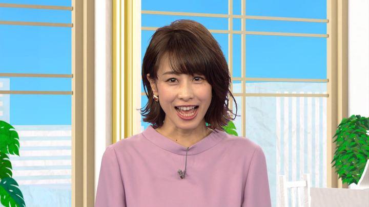 2018年12月13日加藤綾子の画像28枚目