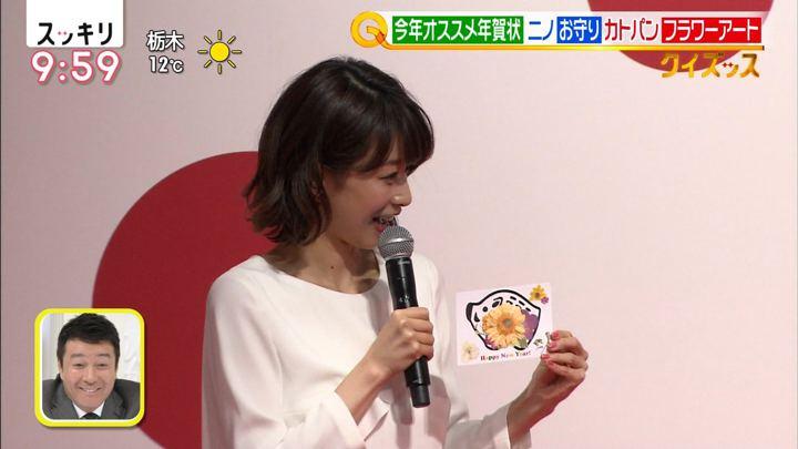 2018年12月18日加藤綾子の画像12枚目