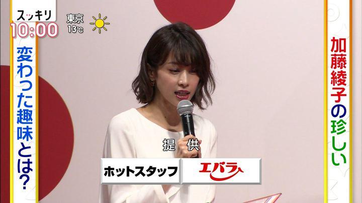 2018年12月18日加藤綾子の画像16枚目