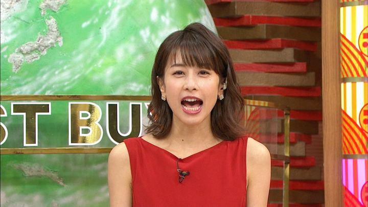 2018年12月19日加藤綾子の画像01枚目