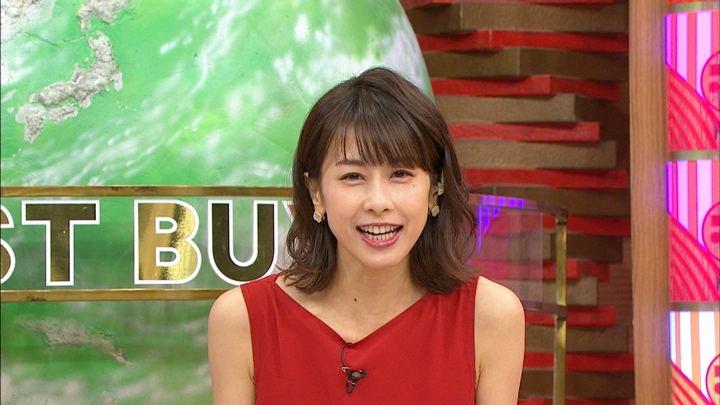 2018年12月19日加藤綾子の画像02枚目