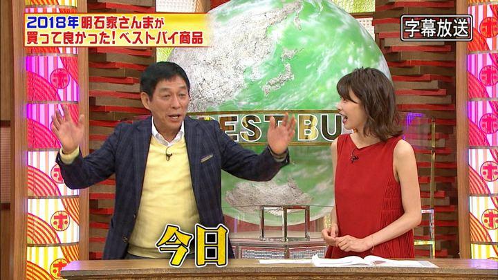 2018年12月19日加藤綾子の画像03枚目