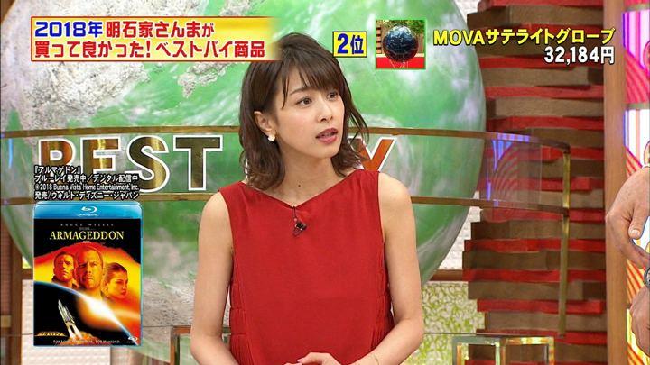 2018年12月19日加藤綾子の画像15枚目