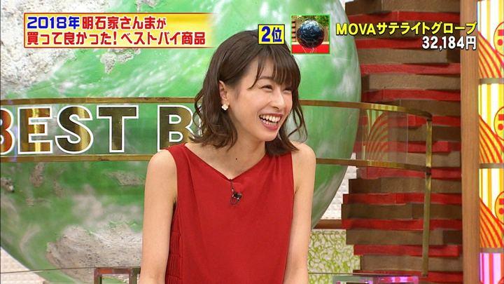 2018年12月19日加藤綾子の画像16枚目