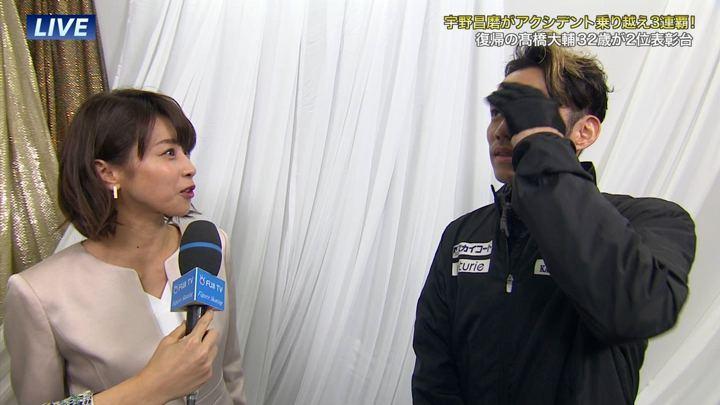2018年12月24日加藤綾子の画像05枚目