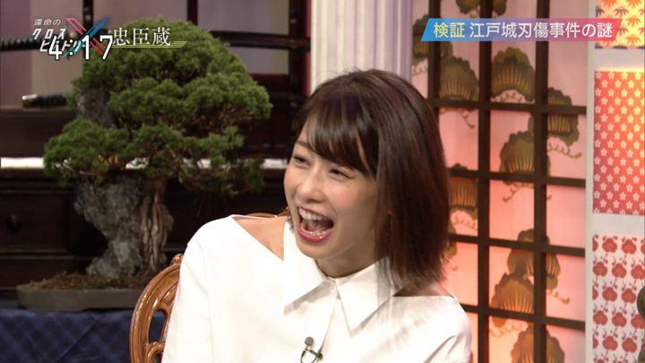 2018年12月30日加藤綾子の画像03枚目