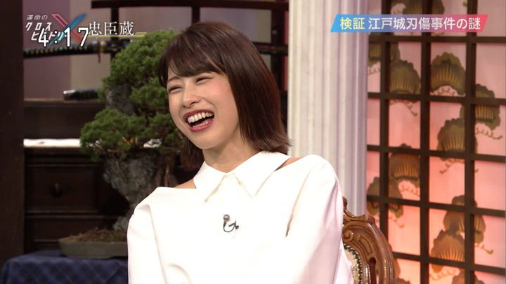 2018年12月30日加藤綾子の画像04枚目