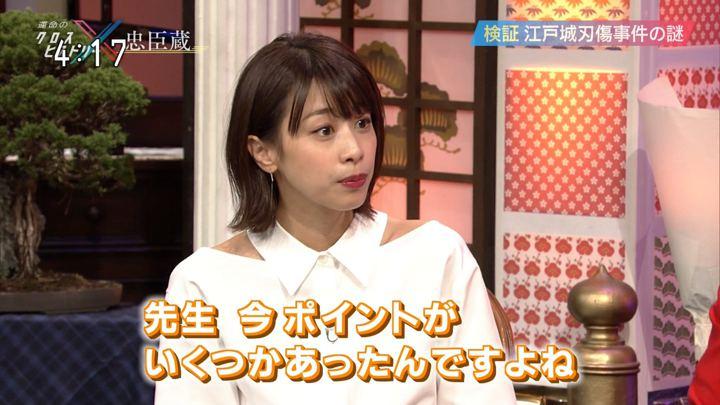 2018年12月30日加藤綾子の画像05枚目