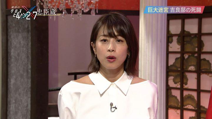 2018年12月30日加藤綾子の画像08枚目