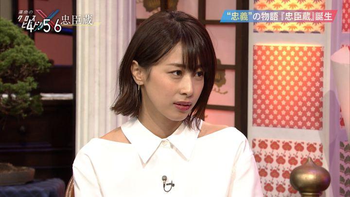 2018年12月30日加藤綾子の画像18枚目