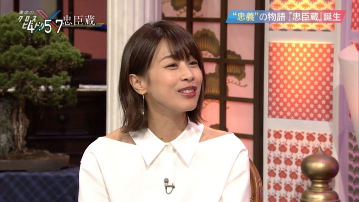 2018年12月30日加藤綾子の画像20枚目