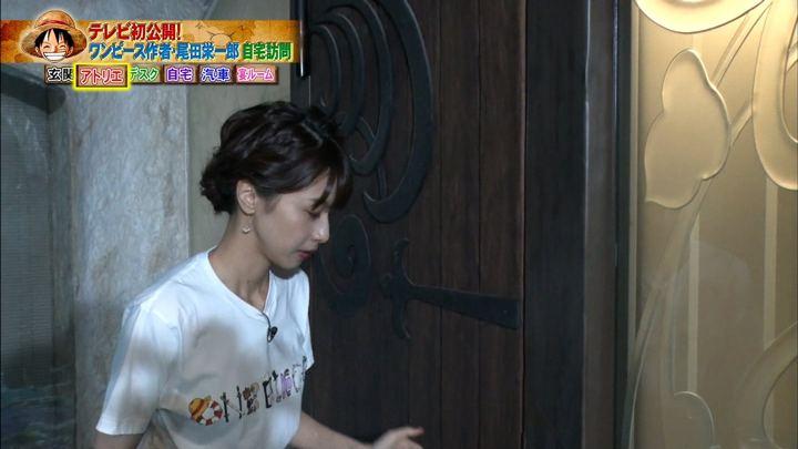 2019年01月09日加藤綾子の画像08枚目