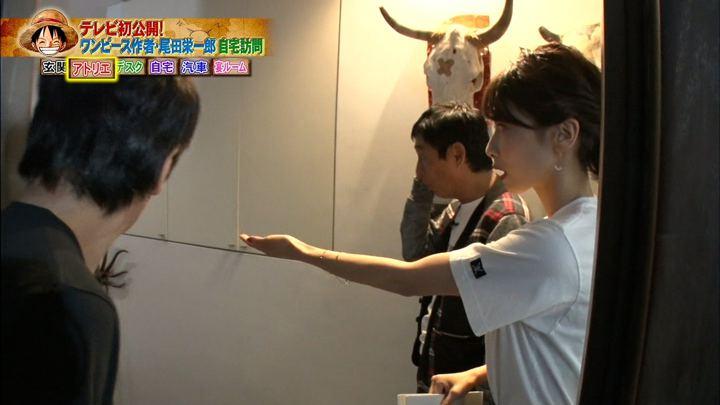 2019年01月09日加藤綾子の画像09枚目