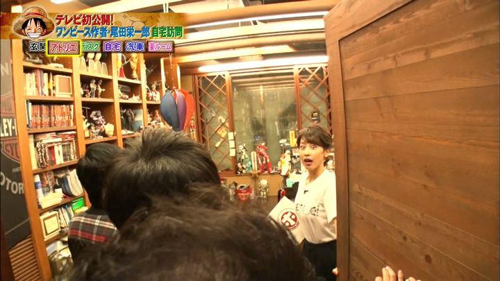 2019年01月09日加藤綾子の画像11枚目