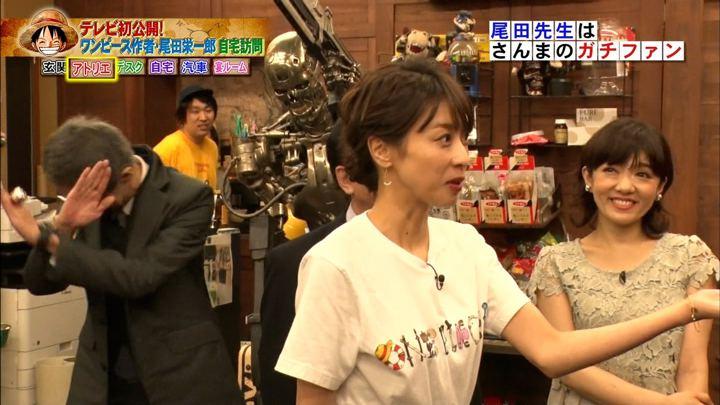 2019年01月09日加藤綾子の画像12枚目