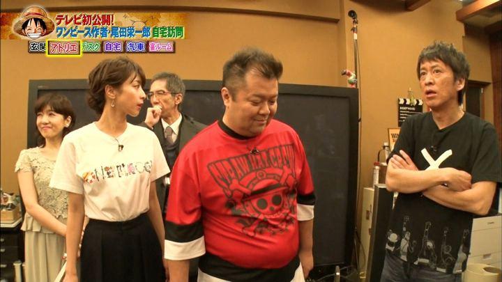 2019年01月09日加藤綾子の画像18枚目