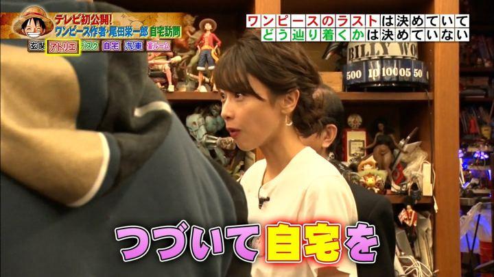 2019年01月09日加藤綾子の画像20枚目