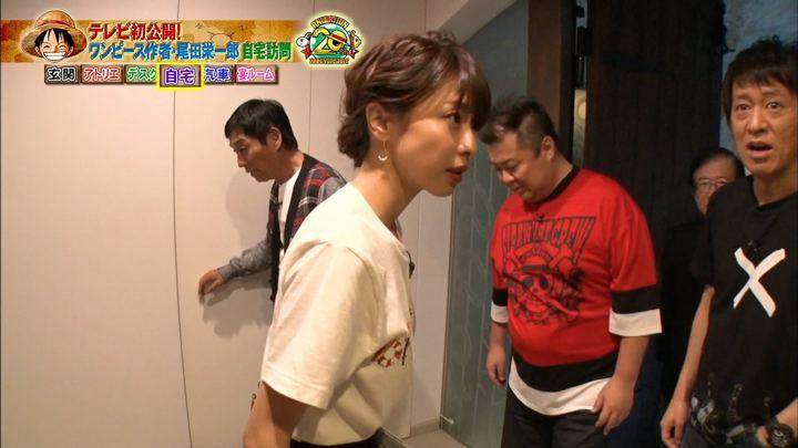 2019年01月09日加藤綾子の画像22枚目