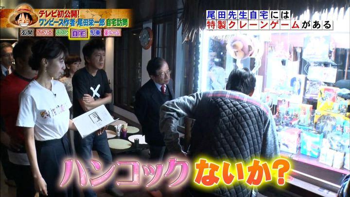 2019年01月09日加藤綾子の画像25枚目