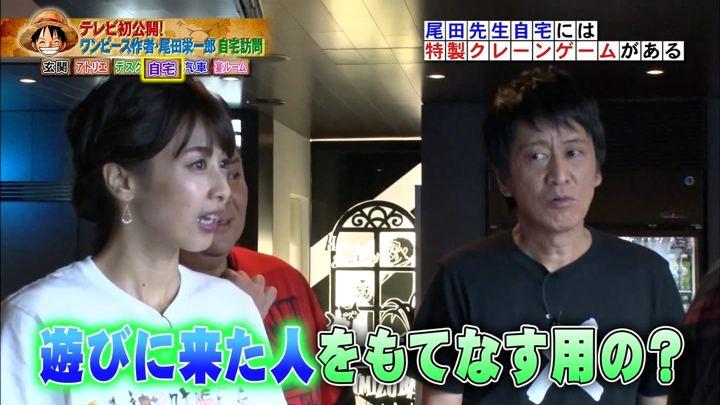 2019年01月09日加藤綾子の画像26枚目