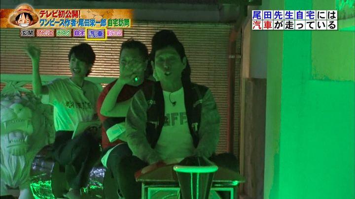 2019年01月09日加藤綾子の画像28枚目