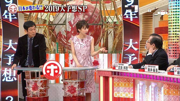 2019年01月09日加藤綾子の画像34枚目